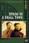 Spring In A Small Town (UK-import) (DVD)