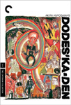 Dodes'ka-den - Criterion Collection (DVD - SONE 1)