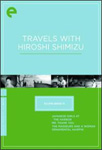 Travels With Hiroshi Shimizu - Eclipse Series 15 (DVD - SONE 1)