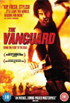 The Vanguard (UK-import) (DVD)