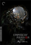 Empire Of Passion - Criterion Collection (DVD - SONE 1)