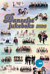 Produktbilde for Dansefot Jukeboks 8 (DVD)