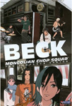 Beck: Mongolian Chop Squad - The Complete Collection (DVD - SONE 1)