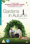 Gardens In Autumn (UK-import) (DVD)