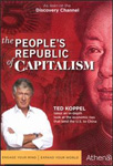 The People's Republic Of Capitalism (DVD - SONE 1)
