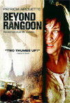 Beyond Rangoon (DVD)