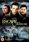 Escape From Huang Shi (UK-import) (DVD)