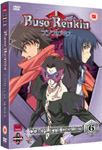 Buso Renkin - The Complete Series (UK-import) (DVD)