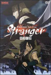 Sword Of The Stranger (DVD - SONE 1)