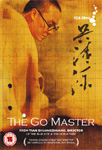 The Go Master (UK-import) (DVD)