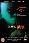 The Eye 2 (UK-import) (DVD)