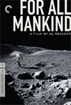 For All Mankind - Criterion Collection (DVD - SONE 1)