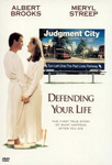 Defending Your Life (DVD - SONE 1)