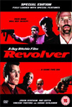 Revolver (UK-import) (DVD)
