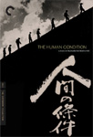 Produktbilde for The Human Condition - Criterion Collection (DVD - SONE 1)