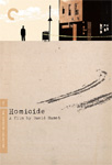 Homicide - Criterion Collection (DVD - SONE 1)