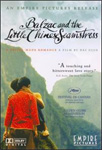 Balzac And The Little Chinese Seamstress (DVD - SONE 1)