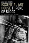 The Throne Of Blood (DVD - SONE 1)