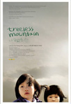 Treeless Mountain (DVD - SONE 1)