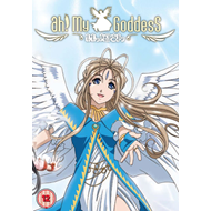 Ah! My Goddess - The Complete Collection (UK-import) (DVD)