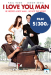 I Love You, Man (DVD)