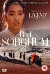 Red Sorghum (UK-import) (DVD)