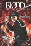 Blood: The Last Vampire (DVD - SONE 1)