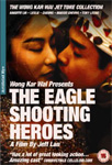 The Eagle Shooting Heroes (UK-import) (DVD)