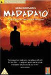 Madadayo (UK-import) (DVD)