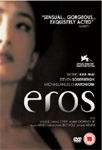 Eros (UK-import) (DVD)