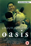 Oasis (UK-import) (DVD)