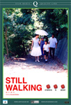Still Walking (DVD)