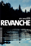 Revansje - Criterion Collection (DVD - SONE 1)
