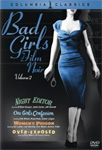 Bad Girls Of Film Noir - Vol. 2 (DVD - SONE 1)