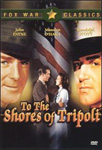To The Shores Of Tripoli (DVD - SONE 1)