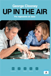 Produktbilde for Up In The Air (DVD)