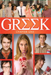 Greek - Chapter 1 (UK-import) (DVD)