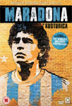 Maradona (UK-import) (DVD)