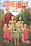 Jon And Kate Plus Eight - Sesong 5 (DVD - SONE 1)