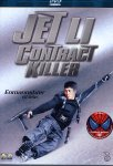 Contract Killer (DVD)