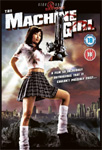 Machine Girl (UK-import) (DVD)