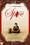 A Touch Of Spice (DVD)