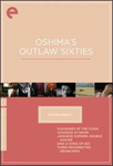 Oshima's Outlaw Sixties - Eclipse Series 21 (DVD - SONE 1)