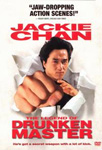 The Legend Of Drunken Master (DVD - SONE 1)