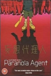 Paranoia Agent (UK-import) (DVD)