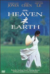 Heaven & Earth (DVD - SONE 1)