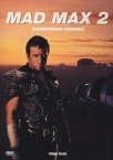 Mad Max 2 (UK-import) (DVD)