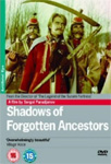 Shadows Of Forgotten Ancestors (UK-import) (DVD)
