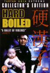 Hard Boiled (UK-import) (DVD)