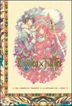 Romeo X Juliet - The Complete Tragedy (DVD - SONE 1)
